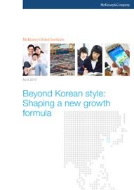 BEYOND KOREAN STYLE
