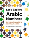 Lets Explore Arabic Numbers