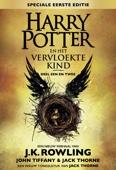 J.K. Rowling - Harry Potter en het Vervloekte Kind deel een en twee (Speciale eerste editie) kunstwerk