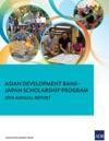 Asian Development BankJapan Scholarship Program