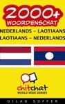 2000 Nederlands - Laotiaans Laotiaans - Nederlands Woordenschat