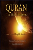 Quran: The Final Testament - Authorised English Version