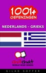 1001 Oefeningen Nederlands - Grieks