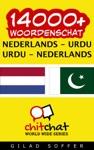 14000 Nederlands - Urdu Urdu - Nederlands Woordenschat