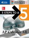 5 Steps To A 5 AP Calculus AB 2017 Cross-Platform Prep Course
