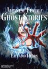 Japanese Female Ghost Stories