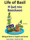Learn Greek Greek For Kids - Life Of Basil -     - Bilingual Book In English And Greek