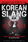 As Much As A Rats Tail Korean Slang Invective  Euphemism 2nd Edition