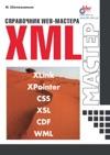 Web- XML