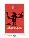 16me Festival Du Film Asiatique De Deauville