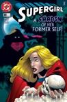 Supergirl 1996- 30