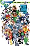 Teen Titans Go 50