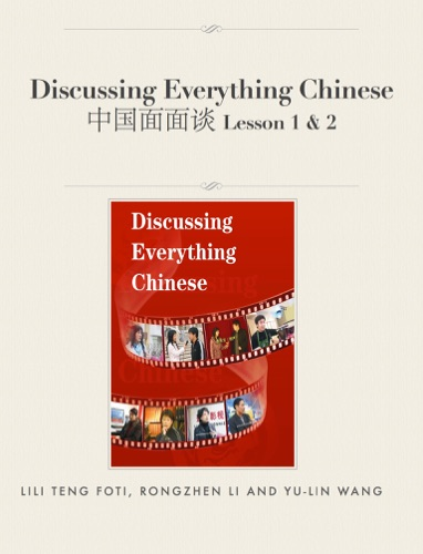 Discussing Everything Chinese  Lesson 1  2