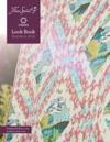 FreeSpirit Look Book  Quarter 4 2015