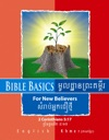 Bible Basics For New Believers Khmer And English Languages