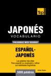 Vocabulario Espaol-Japons 5000 Palabras Ms Usadas