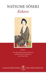 kokoro natsume soseki summary essay example
