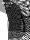Testa  Weiser Carbon Tower