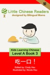 Kids Learning Chinese Book 3 Level A Chi Yi Kou Take A Bite