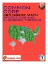 Common Core 3rd Grade Math - Operations And Algebraic Thinking