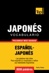 Vocabulario Espaol-Japons 9000 Palabras Ms Usadas