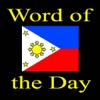 Tagalog Word of the Day