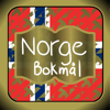 NO Norsk Bokmål Ordbok