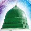 Duas of Prophet (sws) ( Islam Quran Hadith - Ramadan Islamic Apps )