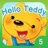 Hello Teddy vol5