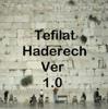iDerech Tefilat Haderech Jewish Travelers Prayer