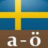Lexikon svenska - engelska ordbok