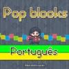 PopBlocks BR