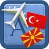 Traveller Dictionary and Phrasebook Turkish - Macedonian