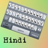 Hindi Email Keyboard (Color, format and size)