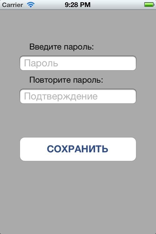 скачать приложение мой банк - фото 11