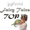 Fairy tales HD TOP 35 of the world animation book