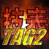 Full Move List with Frame data for TTT2U Pro Version