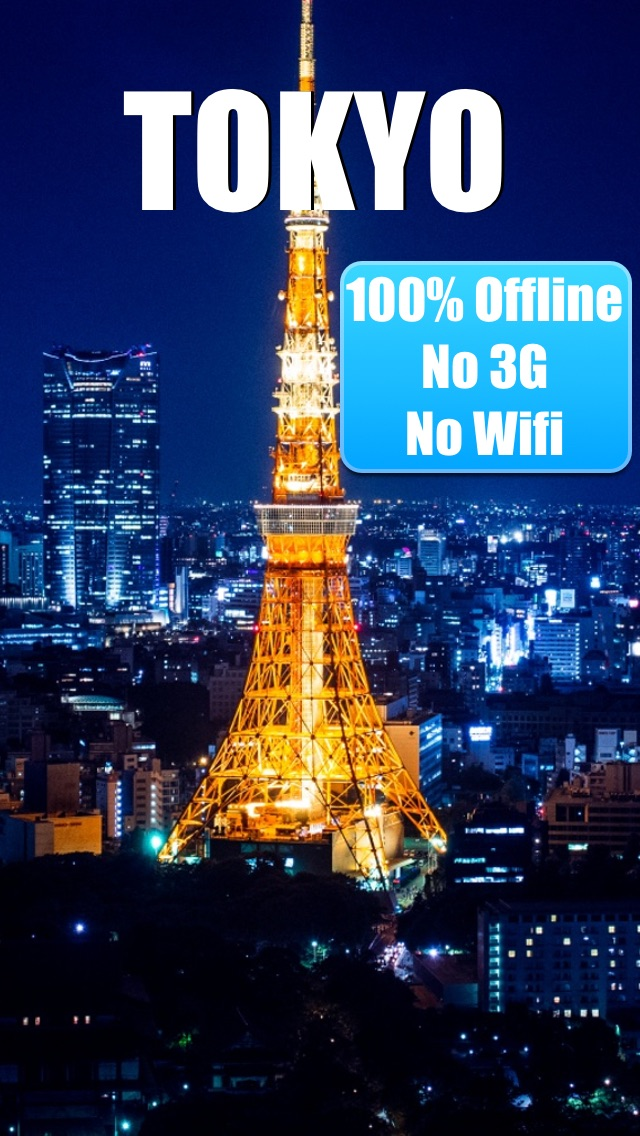 Map Uk Attractions%0A     Screenshot    for Tokyo Map offline  Japan Tokyo Travel Guide with  offline city Tokyo
