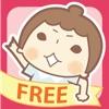 JaeJae's Brain Jam Free