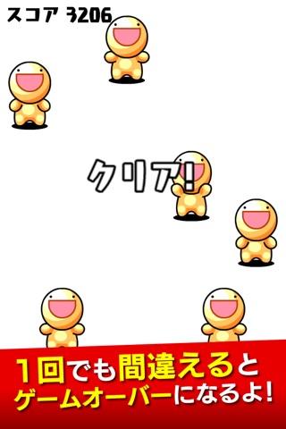 瞬間メモリーズ screenshot 3