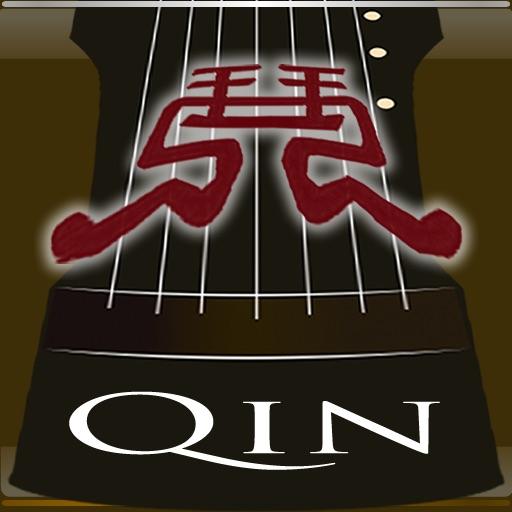 中国 古琴