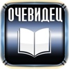 Cергей Чекмаев