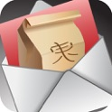 Take-out E-mail