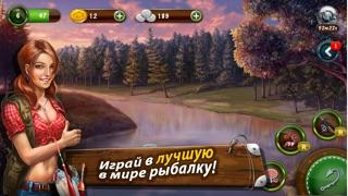 Рыбное место Скриншоты4