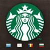 Starbucks GR CY RO BG