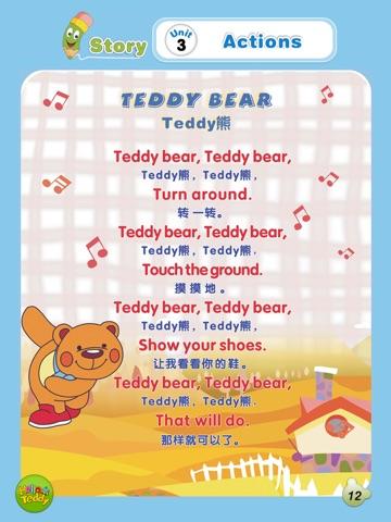 Hello Teddy vol5 screenshot 3