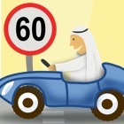 Traffic Fines Dubai شرطة دبي icon