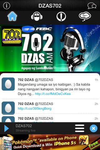 DZAS 702 screenshot 1
