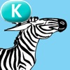 How Zebras Got Their Stripes - LAZ Reader [Level K–second grade]
