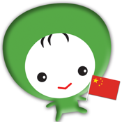 Learn Chinese Mandarin with the Beandolls(Bean Valley Series) icon